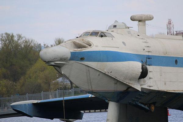 A-90 Orljonok -03