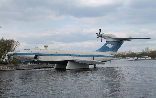 A-90 Orljonok -09