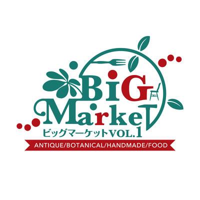 ビッグマーケット 様_イベントロゴ (2019.4)