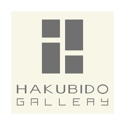 HAKUBIDO GALLERY 様 (2012.2)