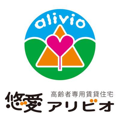 悠愛アリビオ 様 (2008.1)