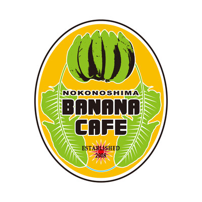 NOKONOSHIMA BANANA CAFE 様 (2008.6)
