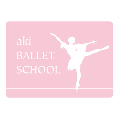 aki BALLET SCHOOL 様 (2004.11)