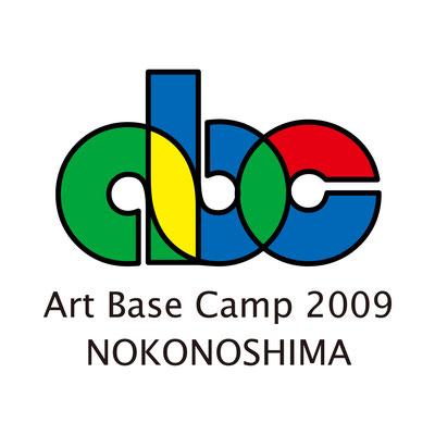 NPO自然生活学校 様_イベントロゴ (2009.4)