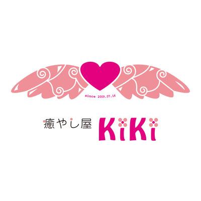 癒やし屋 KiKi 様 (2010.5)