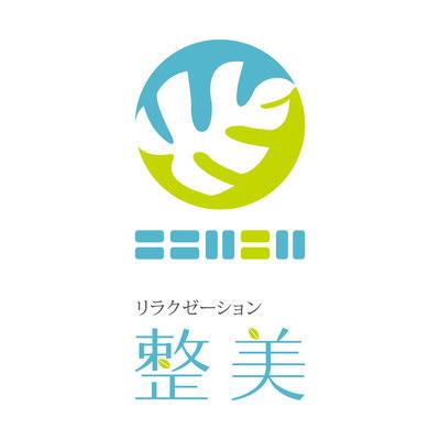 リラクゼーション 整美 様 (2011.9)