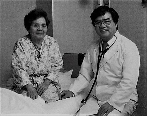 母マツと(名瀬徳洲会病院)