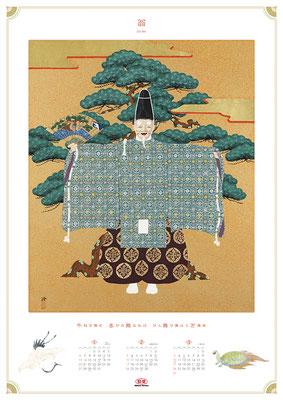 2019年能絵カレンダー/1月~3月「翁」