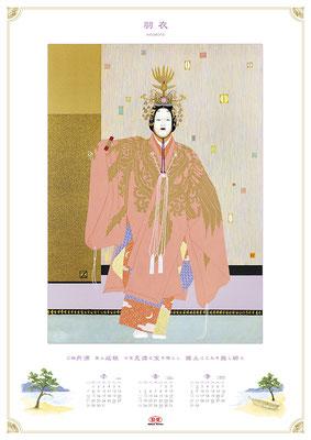 2019年能絵カレンダー/7月~9月「羽衣」