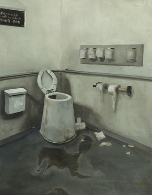 Glacier Point Public Toilet, Oil paint on paper, 60 x 50 cm