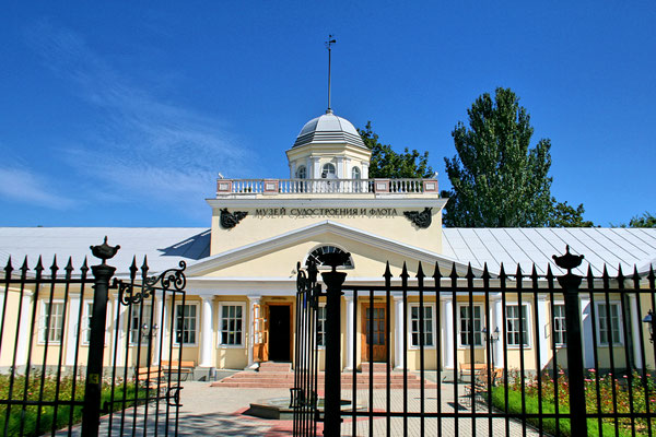 The Museum of Shipbuilding and Fleet in Mykolaiv, Ukraine
