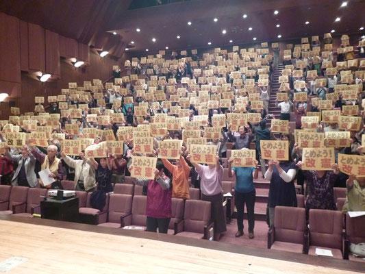 550人の参加者が力強く「とめよう!改憲」アピール