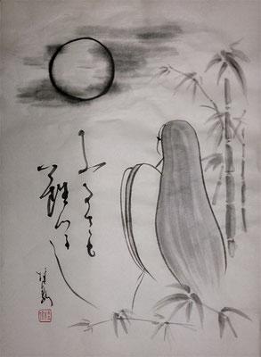 """""""ふるさとなつかし / Kaguyahime, Sehensucht auf Heimat"""""""
