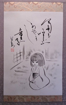 """""""富を呼ぶあやかし童子 / Zashikiwarashi, das Kind, das Glück hereinbringt"""""""