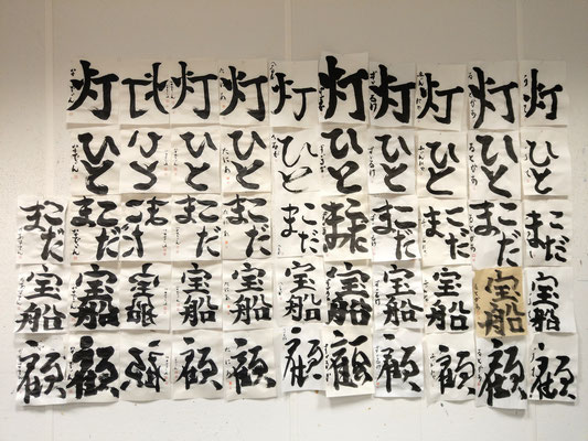 Die beste Shodowerke werden zum Schluß ausgestellt. Einige Kursteilnehmer sind hier beim Kurs zum ersten Mal, ohne japanisch Kenntnis oder Kalligraphie Erfarung.  Trotzdem schafft jeder diese tolle Kunstwerke !