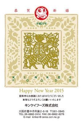 2015( 平成27年 )未