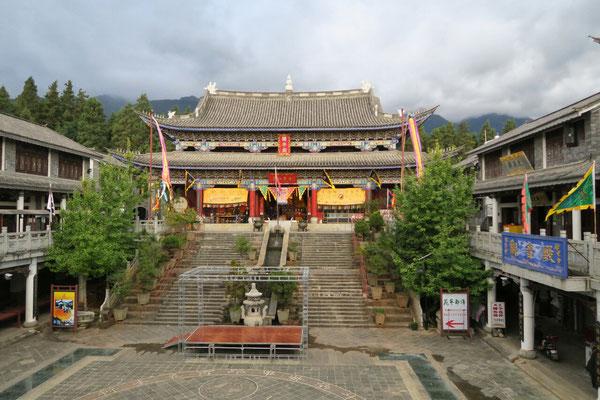 Un temple (ne nous en demandait pas plus!)