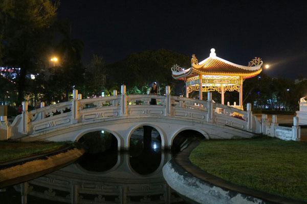 Parc a Nakhon Sawan