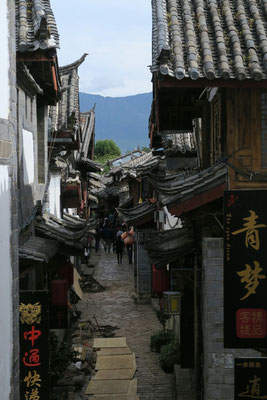 Ruelle de Lijiang
