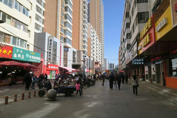 Dans les petites ruelles du centre ville de Xining