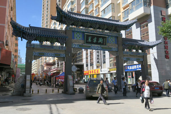 On découvre l'architecture chinoise