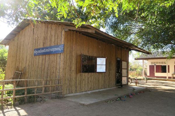 Salle de classe des petits - sud du Laos