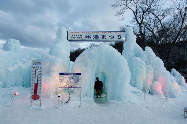 2016 支笏湖 氷濤まつり / 2016hyoutouFestival