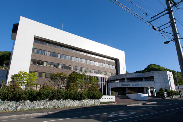 2015 夕張市役所 / 2015 Yubari City Hall