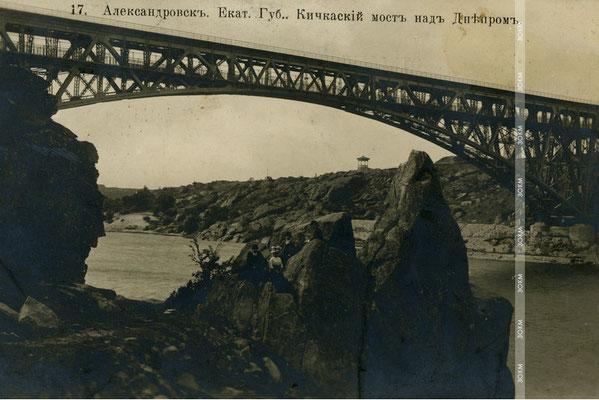 Кічкаський міст з лівого берега.