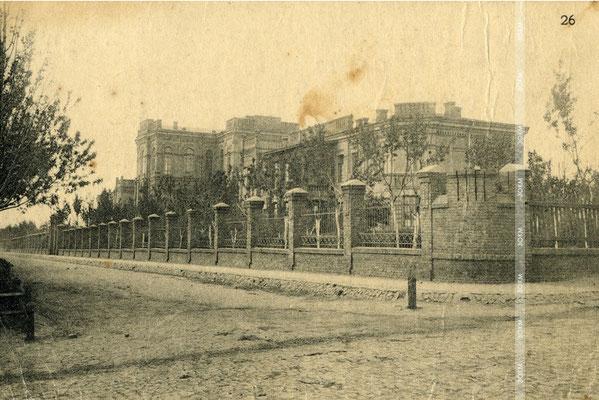 Місто Олександрівськ. Технічне училище (зараз корпус Запорізького національного технічного університету).
