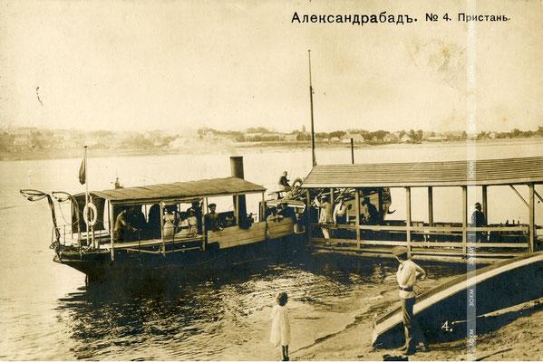 Санаторій «Олександрабад». Пристань.