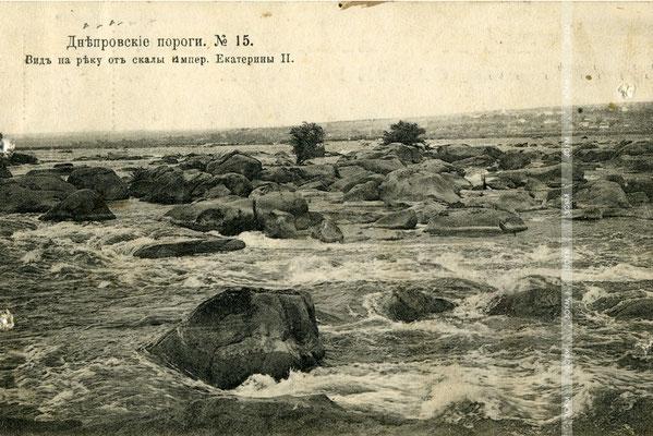 Дніпровські пороги.