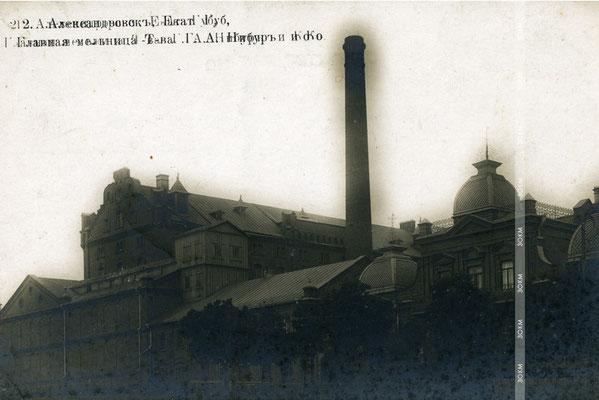 Місто Олександрівськ. Головний млин товариства Нібур і Ко (будівля млина збереглася).