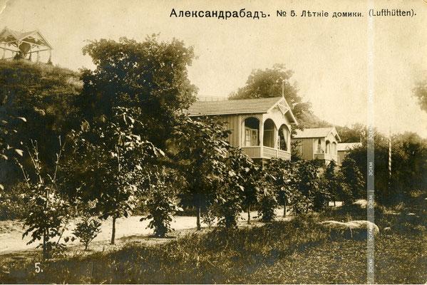 Санаторій «Олександрабад». Літні будиночки.
