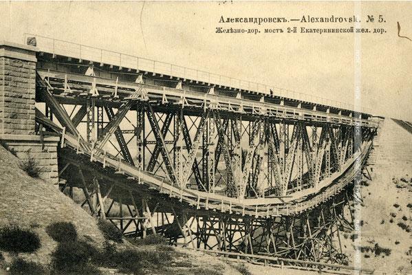 Місто Олександрівськ. Залізничний міст через річку Мокра Московка ІІ-ї Катерининської залізниці.