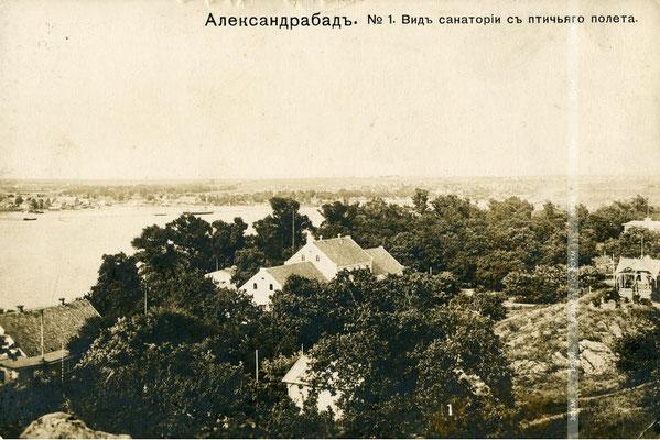 Санаторій «Олександрабад». Вид санаторії з висоти пташиного льоту.