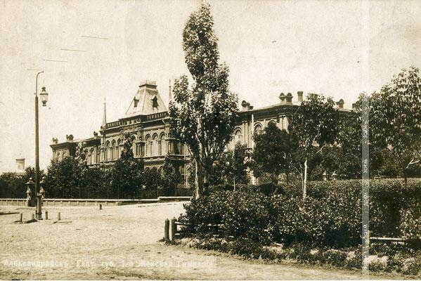 Місто Олександрівськ. Жіноча гімназія.