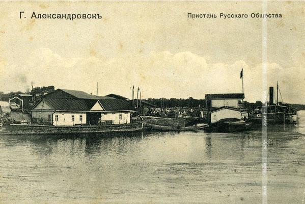 Місто Олександрівськ. Пристань Російського товариства.