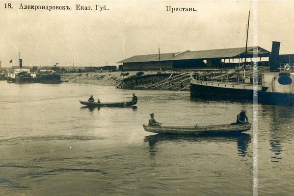 Місто Олександрівськ. Пристань.