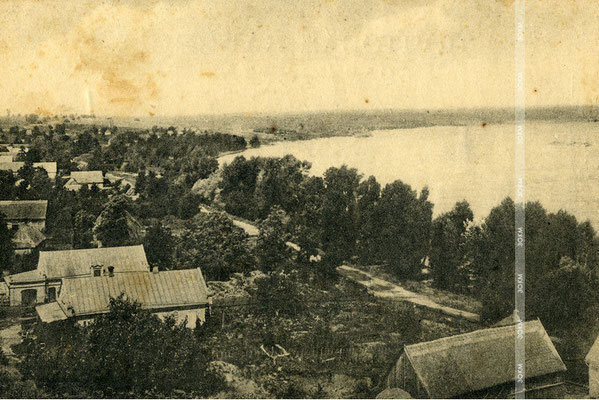 Колонія Острів Хортиця.