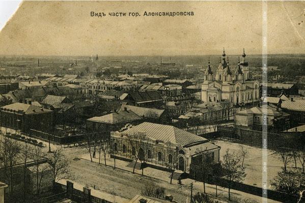 Місто Олександрівськ. Вид на Свято-Покровський собор.