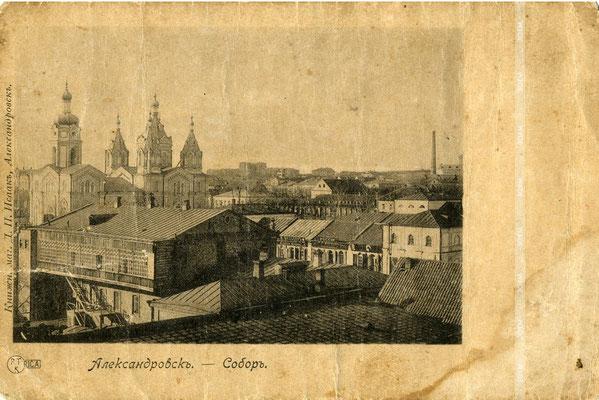 Місто Олександрівськ. Свято-Покровський собор.