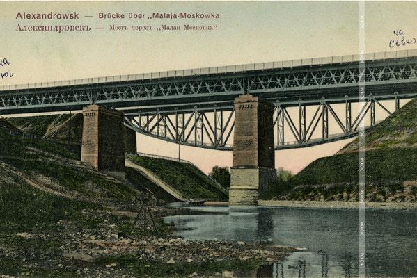Місто Олександрівськ. Залізничні мости через річку Мокра Московка.