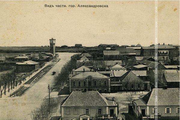 Місто Олександрівськ. Вулиця Троїцька (зараз Чекістів).
