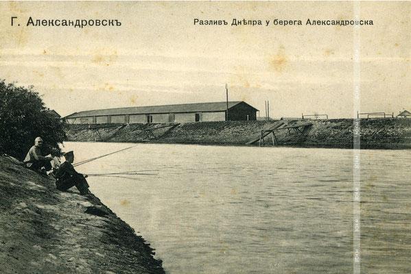 Місто Олександрівськ. Крива бухта.
