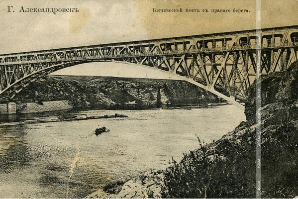 Кічкаський міст з правого берега.
