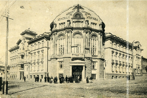 Місто Олександрівськ. Земська управа (зараз будівля Запорізького обласного краєзнавчого музею).