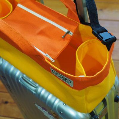 黄色オレンジのドッグトート