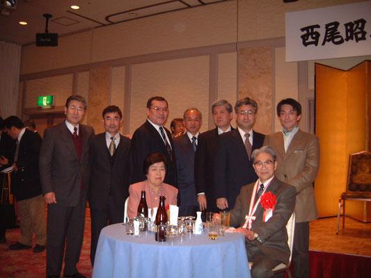 故西尾先生の武道功労賞受賞記念式典