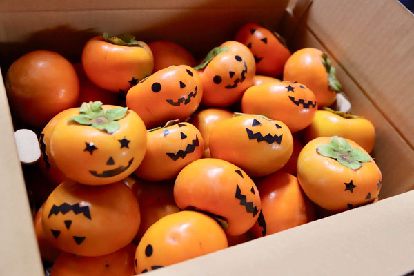 たくさんのハロウィン柿を作ってくれました